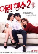 Young Sister-In-Law 2 izle