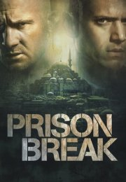 Prison Break 1. Sezon 1. Bölüm