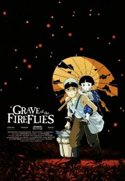 Hotaru no haka ( Grave of the Fireflies ) 1. Sezon 1. Bölüm
