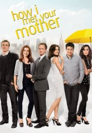 How I Met Your Mother 8. Sezon 21. Bölüm