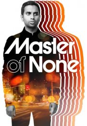 Master of None 1. Sezon 7. Bölüm