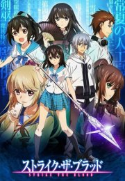 Strike The Blood 1. Sezon 1. Bölüm