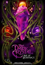 The Dark Crystal: Age of Resistance 1. Sezon 4. Bölüm