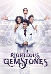 The Righteous Gemstones 1. Sezon 1. Bölüm