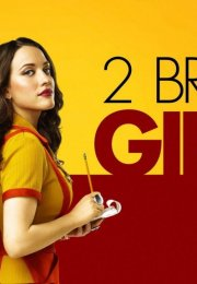 2 Broke Girls 1. Sezon 1. Bölüm