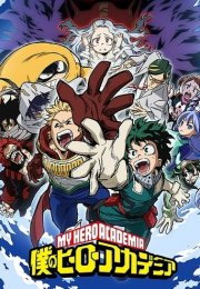 Boku no Hero Academia 3. Sezon 13. Bölüm