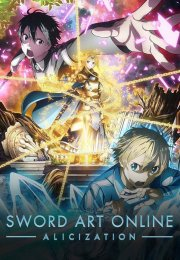 Sword Art Online Alicization 1. Sezon 12. Bölüm