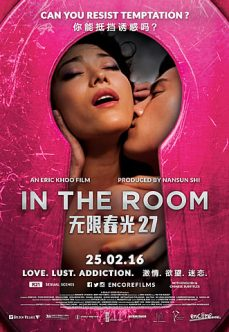 In the Room Çin Sex hd izle